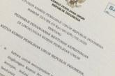 Pedoman Pencegahan Korupsi, Kolusi dan Nepotisme di Lingkungan KPU