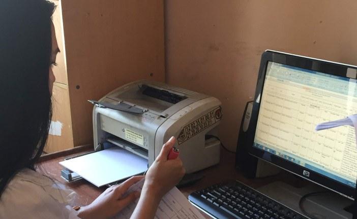 Pengarsipan Data LAMPID Kota Mojokerto